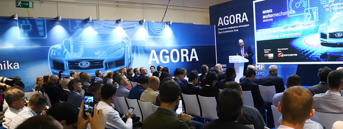 MIMS Automechanika Moscow (National Participation)